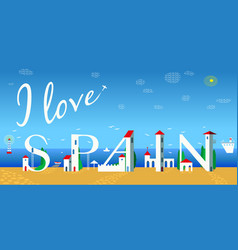 I love spain artistic font vector