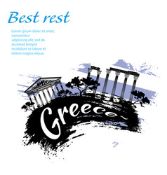 Travel greece grunge style vector
