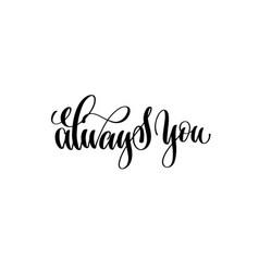 Always you hand lettering inscription positive vector