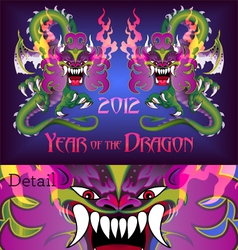 year of the dragon vector image vector image