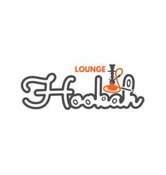 Hookah lounge logo badge vintage shisha logo vector