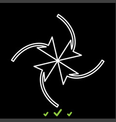 Four arrows in loop in center it is white icon vector