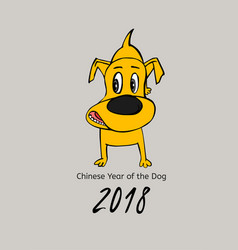 yellow dog poatcard vector image