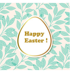 easter decorative background vector image vector image