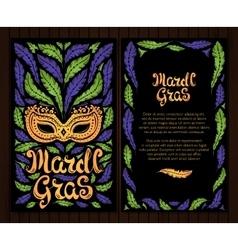 Mardi Gras celebration poster with venetian mask vector image