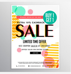 Modern sale and offer voucher in abstract design vector