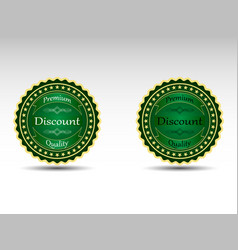 set of badges vector image vector image