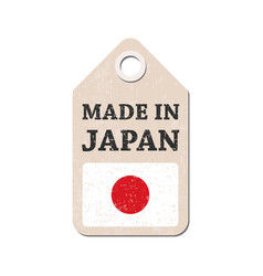 Hang tag made in japan with flag vector