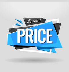 special price geometric banner vector image vector image