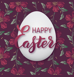 the easter egg on a floral vector image