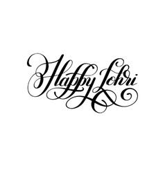 Happy lohri inscription to indian bonfire festival vector