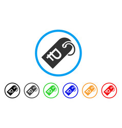 Rouble token rounded icon vector