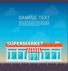 Supermarket on the roadside vector