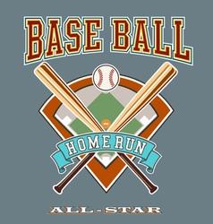 baseball allstar homerun vector image