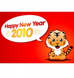 cute year of the tiger vector image