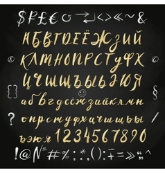 Gold blob brush cyrillic russian alphabet vector
