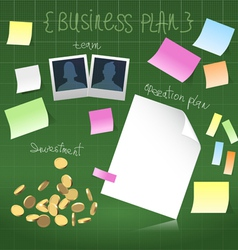 Business plan in development vector