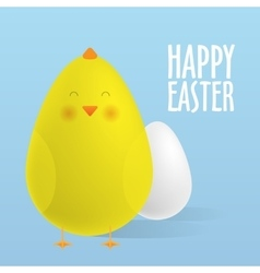 Easter egg and a cute chick vector image vector image