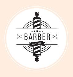logo barber barbershop vector image