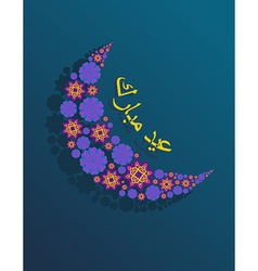 Crescent moon of stars at oriental style vector
