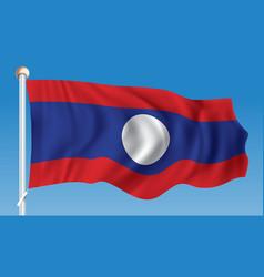 Flag of laos vector