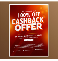 Advertising promotional cashback offer design vector