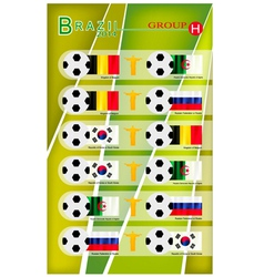Football Tournament of Brazil 2014 Group H vector image