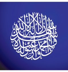 Islamic 01 vector