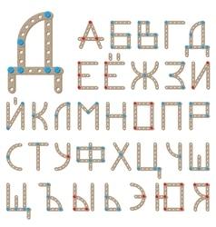 Russian alphabet made of wooden meccano vector