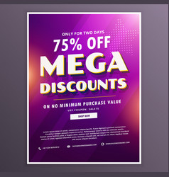 Discount voucher with purple background vector
