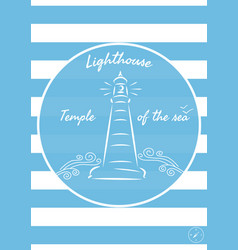 Lighthouse and blue sea vector
