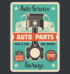 auto service poster vector image