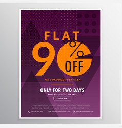 Sale and discount voucher in modern design vector