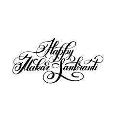 happy makar sankranti handwritten lettering vector image vector image