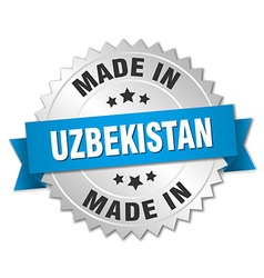 Made in uzbekistan silver badge with blue ribbon vector