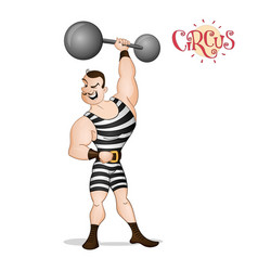 Strong athlete lifting weight vector