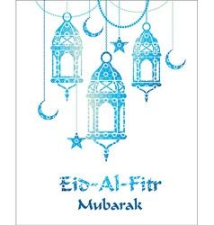 Eid al fitr vector