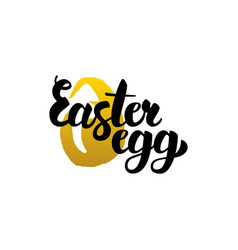 Easter egg handwritten lettering vector