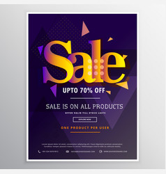 creative sale poster banner design template in vector image