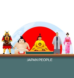 japan people vector image vector image