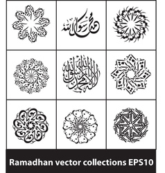 Ramadhan collections 02 vector