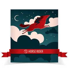 wild horse poster with ribbon vector image