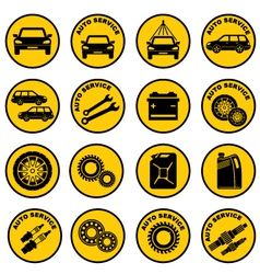 Car repair service icon vector image