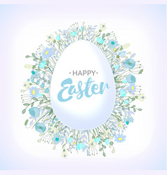 Cute and simple greeting card for easter vector