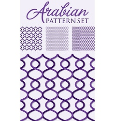 Arabian weave pattern set in format vector