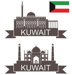 Kuwait vector