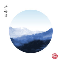 Minimalistic landscape with mountains in circle vector