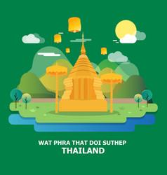 Wat phra that doi suthep amazing temple in vector