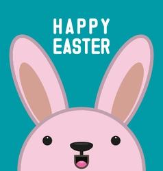 Hiding Easter Bunny card vector image