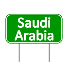 Saudi arabia road sign vector